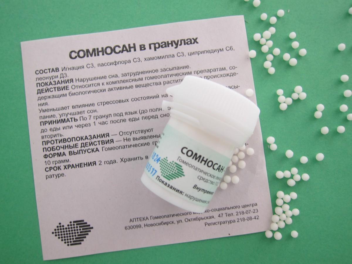 Сомносан - 10 грамм