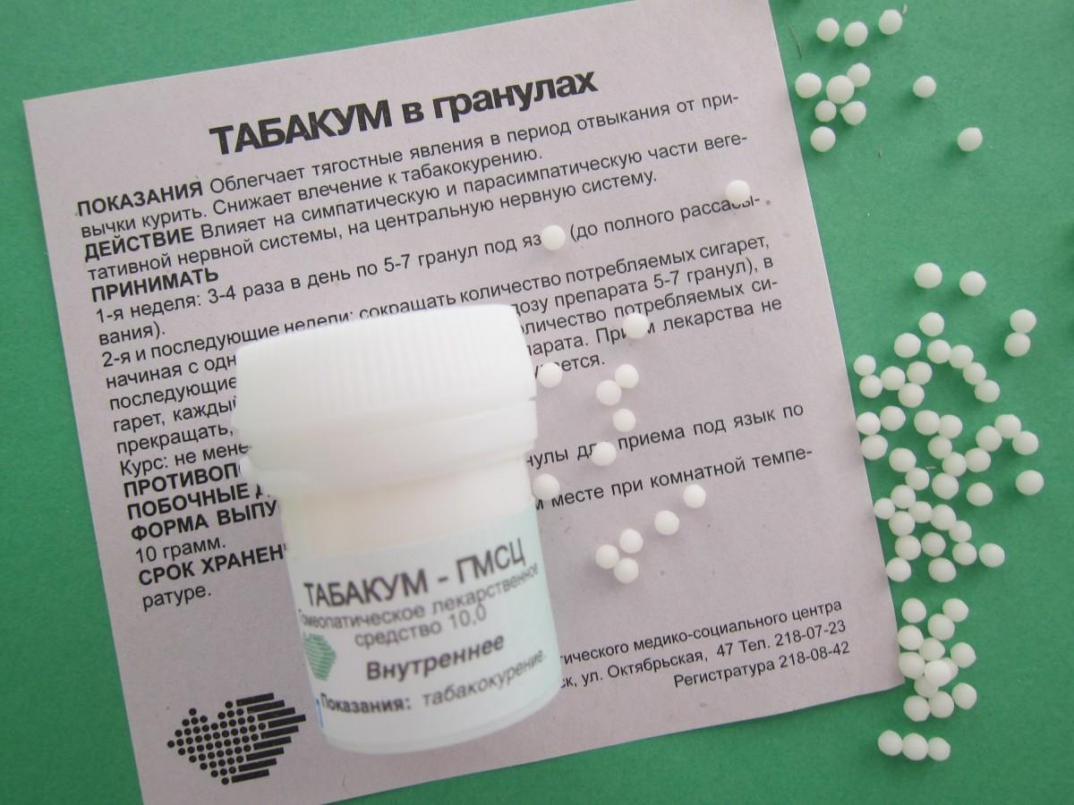 Табакум - 10 грамм