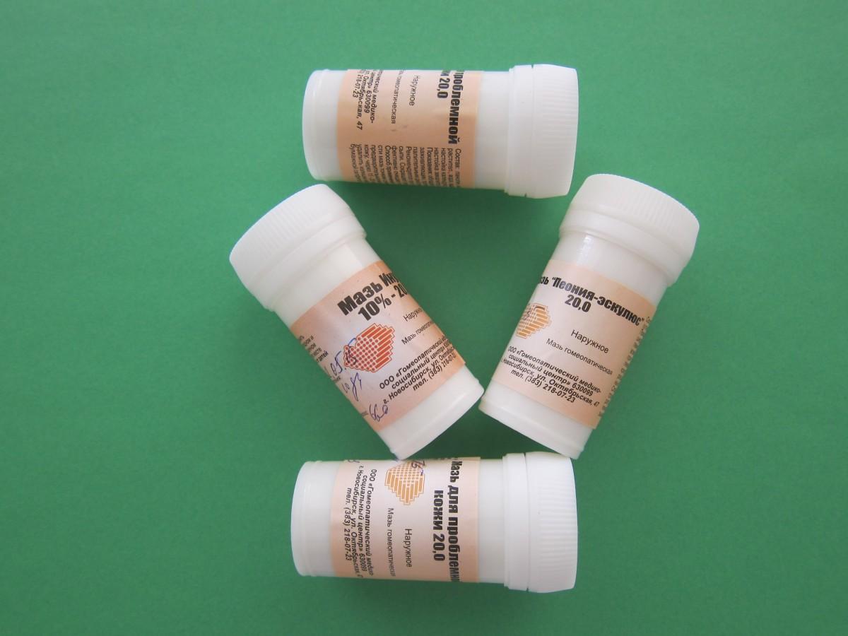 Гиперикум 10% - 20 грамм