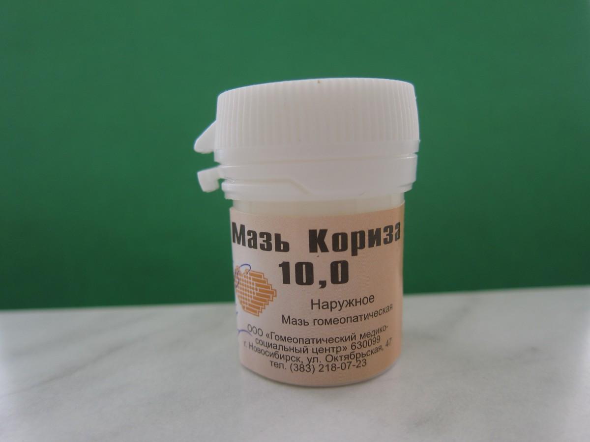Кориза 10 грамм