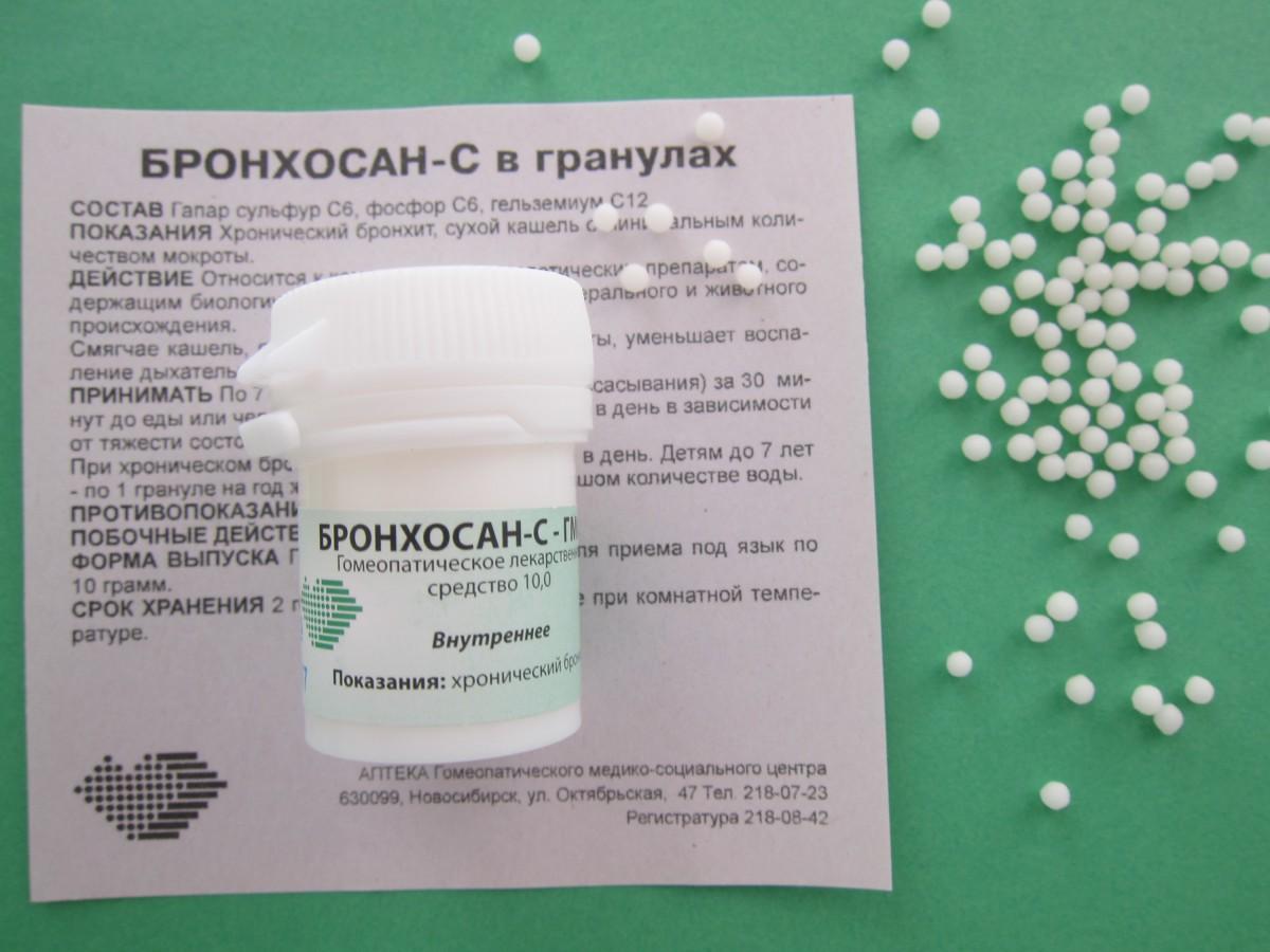 Бронхосан С - 10 грамм