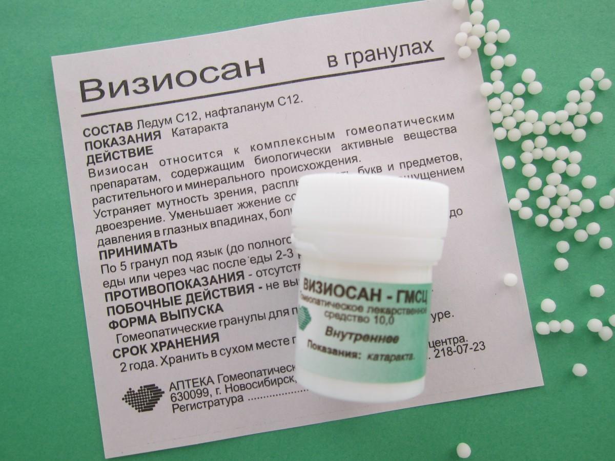 Визиосан - 10 грамм