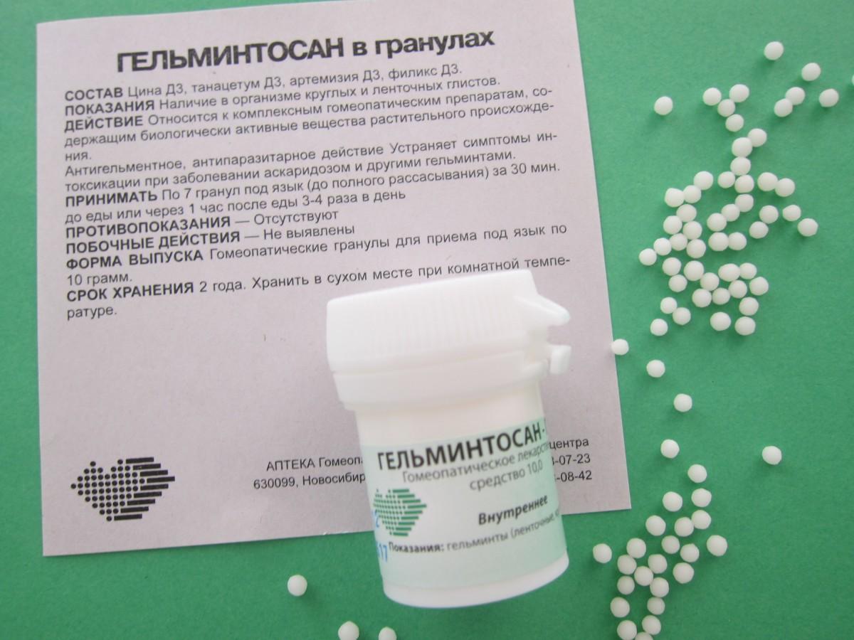 Гельминтосан - 10 грамм