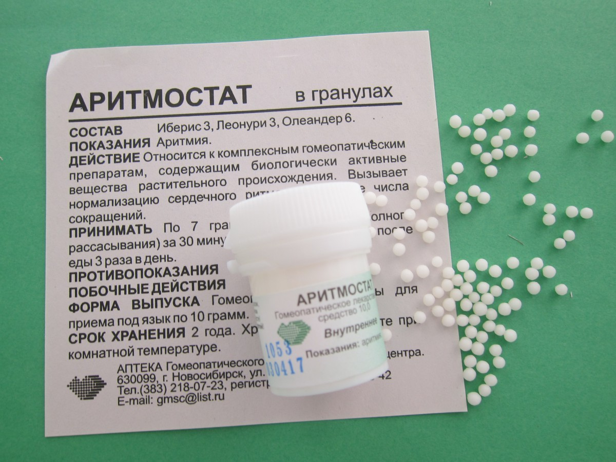 Аритмостат - 10 грамм